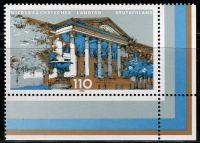 (2000) MiNr. 2104 ** - Německo - Zemský parlament v Německu (V)