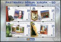 (2006) MiNr. 656 - 659 ** - Lotyšsko - BLOCK 21 - EUROPA