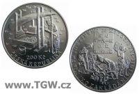 (2008) Stříbrná mince 200 Kč (b.k.) - 650. výročí vydání nařízení Karla IV. o zakládání vinic
