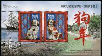 (2017) MiNr. 448 - 449 ** - Aland - BLOCK 17 - Čínský nový rok - Rok psa