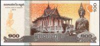 Kambodža (P 65) - 100 Riels (2014) - UNC