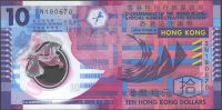 Hong Kong (P401c) - 10 Dollars (2012) - UNC - polymer