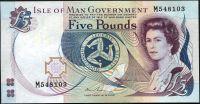 Isle of Man - (P 41c)  5 Pounds (2015) - UNC