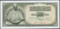 Jugoslávie - (P91b) 500 DINARA 1981 - UNC