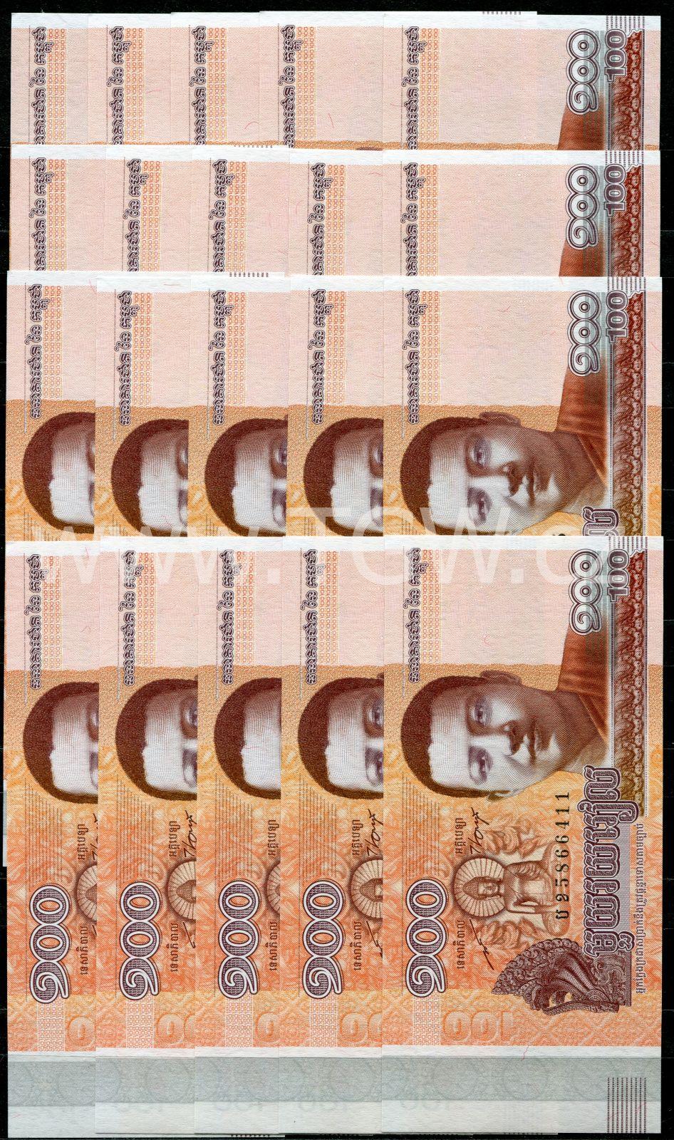Kambodža 20 ks - (P 65) - 100 Riels (2014) - UNC