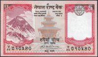 Nepál (P 60a) - 5 Rupií (2008) - UNC