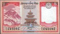 Nepál (P 69) - 5 Rupií (2012) - UNC