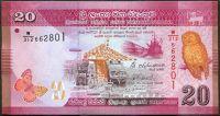 Srí Lanka (P 123c) - 20 Rupees (2015) - UNC