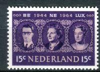 "(1964) MiNr. 829 ** - Nizozemsko - 20 let celní unie ""BENELUX"""