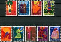(1967) MiNr. 486 - 494 ** - Liechtenstein - Kirchenpatrone