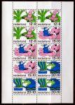 "(1968) MiNr. 905 - 909 ** - Nizozemsko - BLOCK 7 - ""Voor het Kind"": pohádkové postavy"