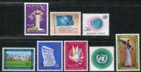 (1969) MiNr. 1 - 8 ** - OSN Ženeva - vlajka