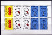 """(1969) MiNr. 928 - 932 ** - Nizozemsko - BLOCK 8  - """"Voor het Kind"""": Výkresy Dicka Bruna"""
