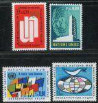 (1970) MiNr. 11 - 14 ** - OSN Ženeva - známky