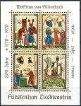 (1970) MiNr. 527 - 530 ** - Liechtenstein - BLOCK 8 - Minnesänger (nach der Manessischen Liederhands