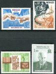 (1971) MiNr. 1005 - 1008 ** - Monako - 25 let UNESCO