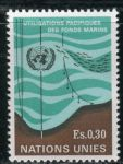 (1971) MiNr. 15 ** - OSN Ženeva - Mírné využití mořského dna