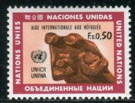 (1971) MiNr. 16 ** - OSN Ženeva - Mezinárodní pomoc uprchlíkům: UNHCR a UNRWA