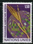 (1971) MiNr. 17 ** - OSN Ženeva - Světový potravinový program