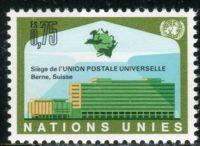 (1971) MiNr. 18 ** - OSN Ženeva - 1. výročí založení nového sídla Světové poštovní unie (UPU) v Bern