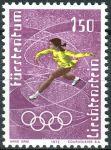(1971) MiNr. 554 ** - Liechtenstein - Olympische Winterspiele 1972, Sapporo