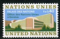 (1972) MiNr. 22 ** - OSN Ženeva - Palais des Nations, Ženeva