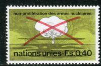 (1972) MiNr. 23 ** - OSN Ženeva - Smlouva o zničení jaderných zbraní