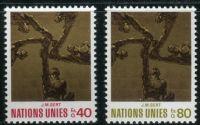 (1972) MiNr. 28 - 29 ** - OSN Ženeva - Umělecká díla pro Organizaci spojených národů (I)