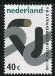 (1973) MiNr. 1018 ** - Nizozemsko - Spolupráce s rozvojovými zeměmi