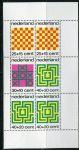 "(1973) MiNr. 1019 - 1022 ** - Nizozemsko - BLOCK 12  - ""Mít dítě"": deskové hry"