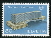 (1974) MiNr. 104 ** - Švýcarsko - BIT - Zahájení nového sídla Mezinárodní organizace práce (ILO) v Ž