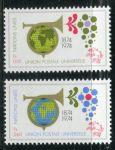 (1974) MiNr. 39 - 40 ** - OSN Ženeva - 100 let univerzální poštovní unie (UPU)