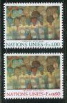 (1974) MiNr. 41 - 42 ** - OSN Ženeva - Umělecká díla pro Organizaci spojených národů (II)