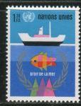 (1974) MiNr. 45 ** - OSN Ženeva - Třetí konference Spojených národů o mořském právu