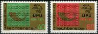 (1974) MiNr. 607 - 608 ** - Lichtenštejnsko - 100 let univerzální poštovní unie (UPU)