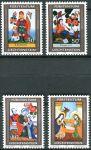 (1974) MiNr. 616 - 619 ** - Lichtenštejnsko - Vánoce: obrácené skleněné malování