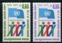 (1975) MiNr. 50 - 51 ** - OSN Ženeva - 30 let Organizace spojených národů (OSN)