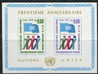 (1975) MiNr. 50 - 51 ** - OSN Ženeva - BLOCK 1  - 30 let Organizace spojených národů (OSN)