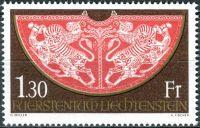 (1975) MiNr. 634 ** - Lichtenštejnsko - Z pokladnice Vídeňského Hofburgu (II)