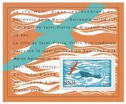 """(2018) MiNr. 1293 ** - Saint Pierre a Miquelon - BLOCK 33 - Rybářská loď """"Le Fulmar"""""""