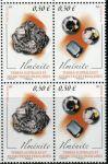 (2018) MiNr. 993 - 994 ** - Francouzská Antarktida - 4-bl - minerály