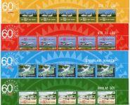 """(2018) MiNr. 1370 - 1373 ** - Fr. Polynesie - 60 let letecké společnosti """"Air Tahiti"""": osobní ..."""