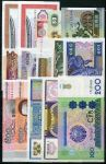 100 ks různých bankovek v UNC