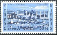 (1966) MiNr. 263 ** - Kypr (řecký) - Rozhodnutí Valného shromáždění Organizace spojených ...