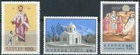 (1966) MiNr. 265 - 267 ** - Kypr (řecký) - 1900. výročí úmrtí sv. Barnabáše