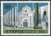(1967) MiNr. 298 ** - Kypr (řecký) - Mezinárodní rok cestovníh