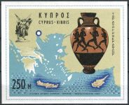 (1967) MiNr. BLOCK 5 ** - Kypr (řecký) - Mapa Egejského a Krétského moře se vyznačenými místy účasti