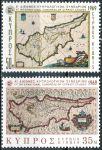 (1969) MiNr. 317 - 318 ** - Kypr (řecký) - Mezinárodní kongres o kyperských studiích, Nikósie