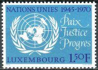 (1970) MiNr. 813 - ** - Lucembursko - 25 let Organizace spojených národů (OSN)