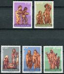 (1971) MiNr. 836 - 840 - ** - Lucembursko - Charita